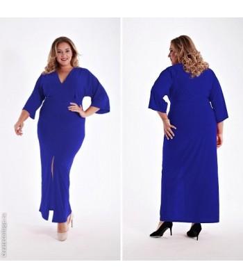 Платье арт.SP213305